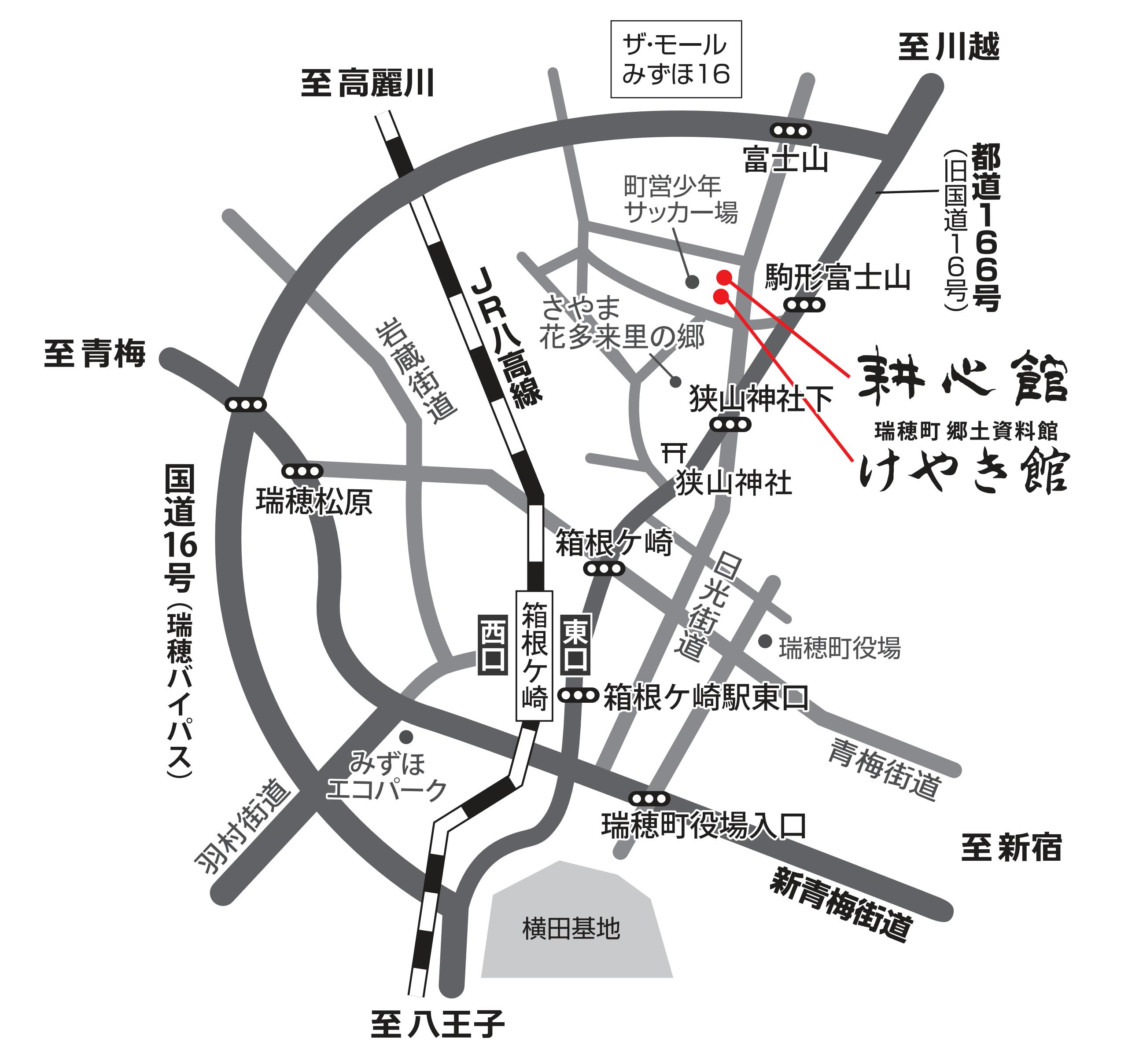 地図【最新】